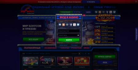 Скрипт казино вулкан игровые клубы
