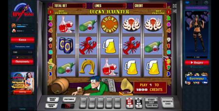 Скрипт казино вулкан с новым модулем - раздень девушку