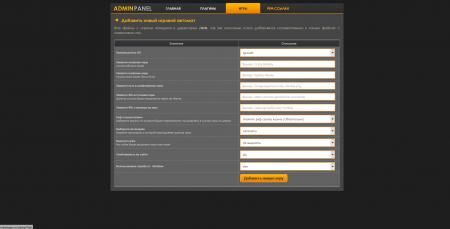 Партнерки игровые автоматы вертуальные игровые автоматы играть бесплатно онлайн